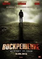A Resurrection - Russian Movie Poster (xs thumbnail)