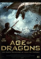 Age of the Dragons - French DVD movie cover (xs thumbnail)