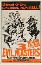 Bui bun si mun - Movie Poster (xs thumbnail)