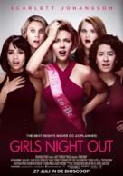 Rough Night - Dutch Movie Poster (xs thumbnail)