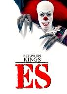 """It"" - German Movie Cover (xs thumbnail)"
