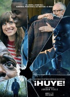 Get Out - Mexican Movie Poster (xs thumbnail)