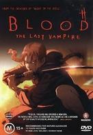 Blood: The Last Vampire - Australian poster (xs thumbnail)