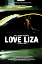 Love Liza - Movie Poster (xs thumbnail)