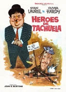 Beau Hunks - Spanish Movie Poster (xs thumbnail)