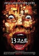 Thir13en Ghosts - South Korean Movie Poster (xs thumbnail)