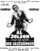 The Jazz Singer - German Movie Poster (xs thumbnail)