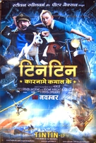 The Adventures of Tintin: The Secret of the Unicorn - Indian Movie Poster (xs thumbnail)