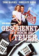 The Money Pit - German DVD movie cover (xs thumbnail)