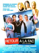 Old School - French Movie Poster (xs thumbnail)