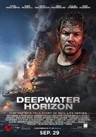 Deepwater Horizon - Lebanese Movie Poster (xs thumbnail)