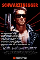 The Terminator - Vietnamese Movie Poster (xs thumbnail)