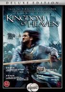 Kingdom of Heaven - Danish Movie Cover (xs thumbnail)