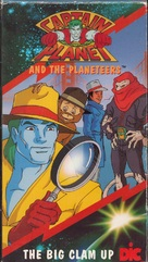 """Captain Planet and the Planeteers"" - VHS cover (xs thumbnail)"
