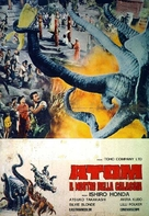 Space Amoeba - Italian Movie Poster (xs thumbnail)