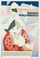 Carosello napoletano - Polish Movie Poster (xs thumbnail)