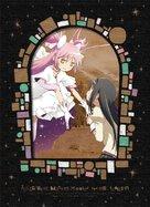Gekijôban Mahou Shojo Madoka Magica Shinpen: Hangyaku no Monogatari - DVD cover (xs thumbnail)