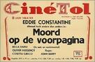 Je suis un sentimental - Dutch Movie Poster (xs thumbnail)