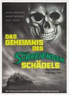 The Screaming Skull - German Movie Poster (xs thumbnail)