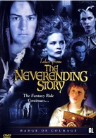 """Tales from the Neverending Story"" - Dutch DVD cover (xs thumbnail)"