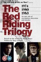 Red Riding: 1974 - British Movie Cover (xs thumbnail)