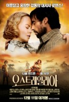 Australia - South Korean Movie Poster (xs thumbnail)