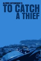 To Catch a Thief - Movie Cover (xs thumbnail)