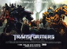 Transformers: Dark of the Moon - Spanish Movie Poster (xs thumbnail)