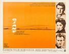 Giant - Movie Poster (xs thumbnail)