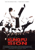 Kung fu - Mexican Movie Poster (xs thumbnail)