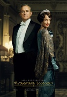 Downton Abbey - Georgian Movie Poster (xs thumbnail)