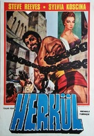 Le fatiche di Ercole - Turkish Movie Poster (xs thumbnail)