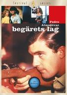 La ley del deseo - Swedish Movie Cover (xs thumbnail)
