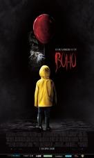 It - Ukrainian Movie Poster (xs thumbnail)