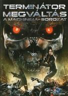 """Terminator Salvation: The Machinima Series"" - Hungarian Movie Cover (xs thumbnail)"