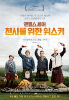 The Angels' Share - South Korean Movie Poster (xs thumbnail)