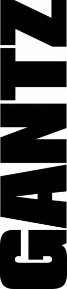 Gantz - Japanese Logo (xs thumbnail)