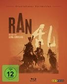 Ran - German Blu-Ray movie cover (xs thumbnail)