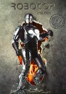 RoboCop 3 - DVD cover (xs thumbnail)