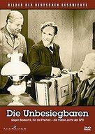Die Unbesiegbaren - German Movie Cover (xs thumbnail)
