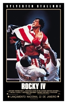 Rocky IV - Brazilian Movie Poster (xs thumbnail)