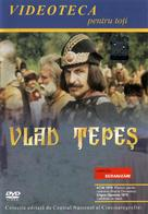 Vlad Tepes - Romanian DVD cover (xs thumbnail)