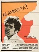 Alambrista! - Movie Poster (xs thumbnail)