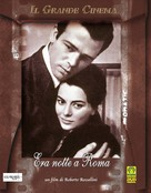 Era notte a Roma - Italian DVD movie cover (xs thumbnail)