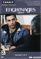 """""""Engrenages"""" - French DVD movie cover (xs thumbnail)"""