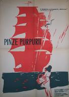 Alye parusa - Romanian Movie Poster (xs thumbnail)