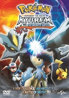 Pokémon the Movie: Kyurem vs. the Sword of Justice - DVD cover (xs thumbnail)