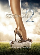 Sex and the City 2 - Spanish Movie Poster (xs thumbnail)