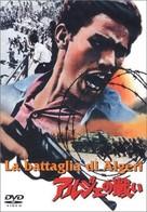 La battaglia di Algeri - Japanese DVD cover (xs thumbnail)