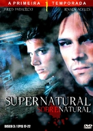 """Supernatural"" - Spanish DVD movie cover (xs thumbnail)"